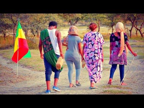 Yohannes Werku - Arenguade Meret | አረንጓዴ መሬት - New Ethiopian Music 2018 (Official Video) thumbnail