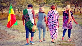 Yohannes Werku - Arenguade Meret | አረንጓዴ መሬት - New Ethiopian Music 2018 (Official Video)