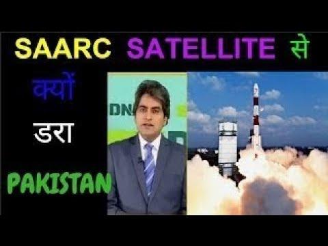 SUDHIR CHOUDHARY LATEST ON ISROS LAUNCH OF SAARC SATELLITE II PAKISTANI MEDIA ON INDIA 06