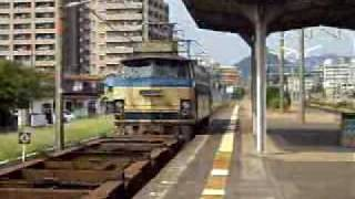Video EF66 33貨物列車 download MP3, 3GP, MP4, WEBM, AVI, FLV Desember 2017