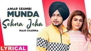 Munda Sohna Jeha (Lyrical) | Amar Sehmbi | Desi Crew | Latest Punjabi Songs 2020