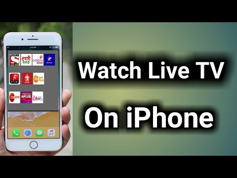 Watch TV Channel On IPhone || IPhone Live TV Channel || Apple Info