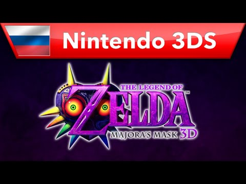 The Legend of Zelda: Majora's Mask 3D — Announcement Trailer (Nintendo 3DS)