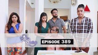 Neela Pabalu   Episode 389   07th November 2019   Sirasa TV Thumbnail