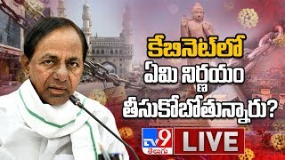 Greater Lockdown..! Live: High Tension Over Cm Kcr Decision - Tv9 Exclusive Updates