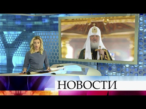 Выпуск новостей в 12:00 от 24.05.2020