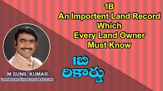 1B An Importent Land Record Which Every Land Owner Must Know