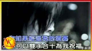 Zheng Fu   Na Ying 征服   那英