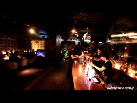 dining & bar KITSUNE (Shibuya, Tokyo)