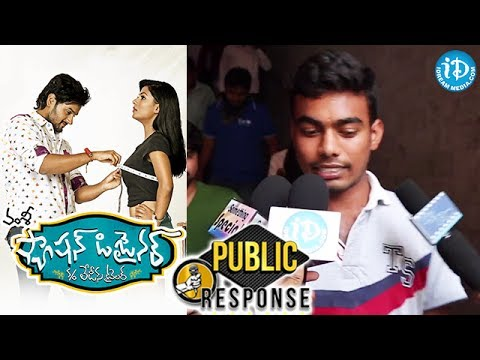 Fashion Designer S O Ladies Tailor Movie Press Meet Sumanth Ashwin Anisha Ambrose Masti Minits Youtube