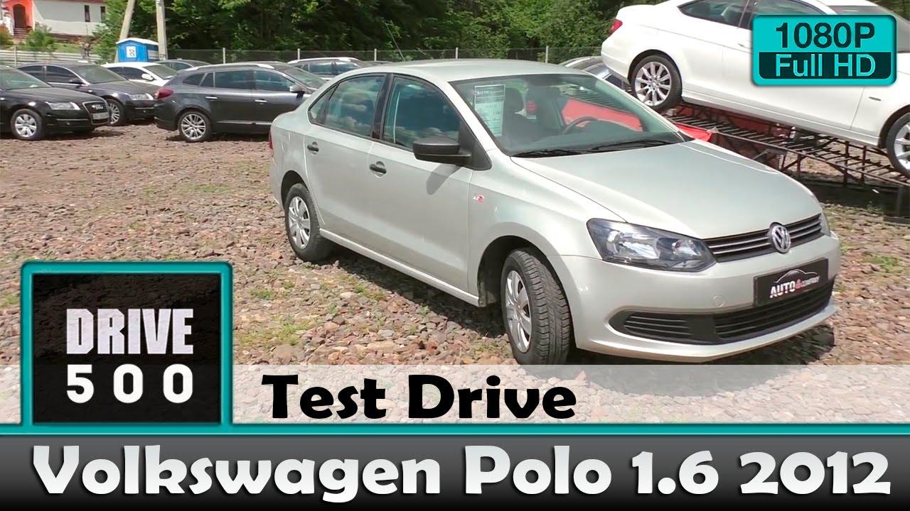 Volkswagen Polo 2012 1.6 Обзор и тест драйв!