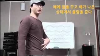 Download lagu 제1강 복식호흡&비브라토