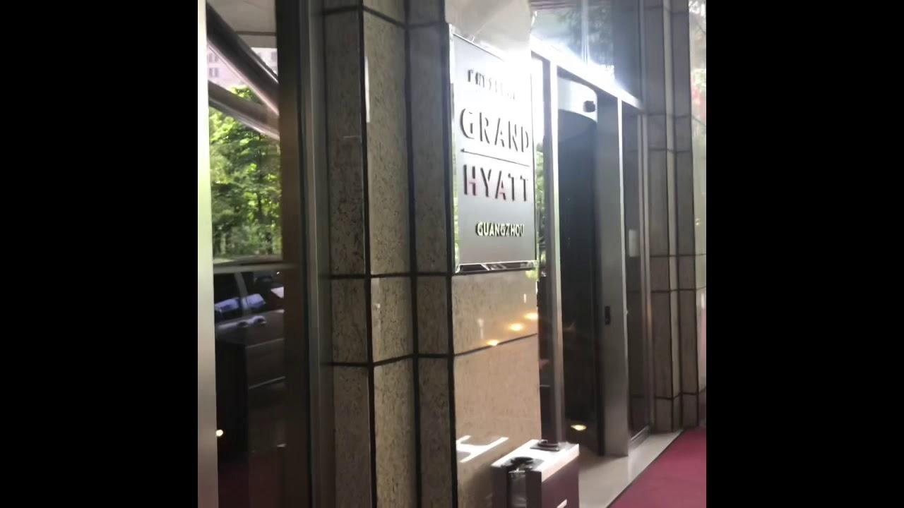 Breakfast At Grand Hyatt Guangzhou China Youtube