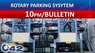 10pm News Bulletin | 8 Jan 2019 | City 42