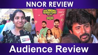 Nenjamundu Nermaiyundu Odu Raja Public Review | Rio, Rj Vignesh | NNOR Public Review | IOC Review