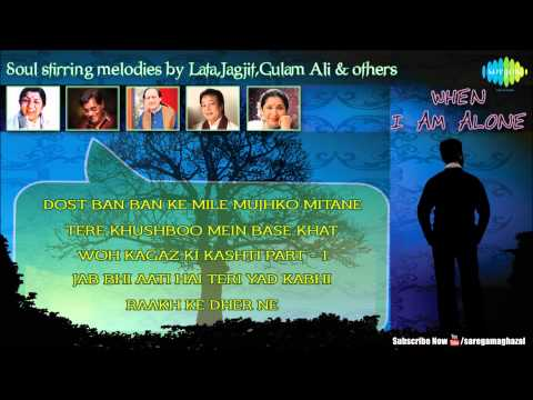 When I Am Alone | Soul Stirring Melodies by Lata, Jagjit, Ghulam Ali, Asha Bhosle & Bhupinder Singh