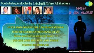 When I Am Alone | Soul Stirring Melodies by Lata, Jagjit, Ghulam Ali, Asha Bhosle & Bhupinder Singh