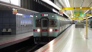 西鉄福岡(天神) - 5000形特急大牟田行き発車