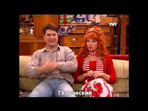 Счастливы вместе   1 сезон 51 53 серия HD