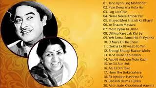 बेस्ट ऑफ़ लता मंगेशकर किशोर कुमार हिंदी गाने संग्रह | पुराना हिंदी सैड सांग 1990-2000, 90's सदाबहार
