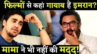 Why Aamir Khan Is Not Helping Nephew Imran Khan In Reviving His Career?
