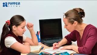 Современное образование. Как подобрать репетитора