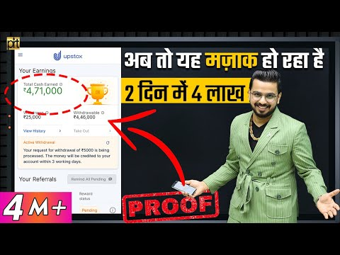 4 Lakhs in 2 Days 🔥   #Earn Money Online   Zero Investment Business Passive Income   Work From Home