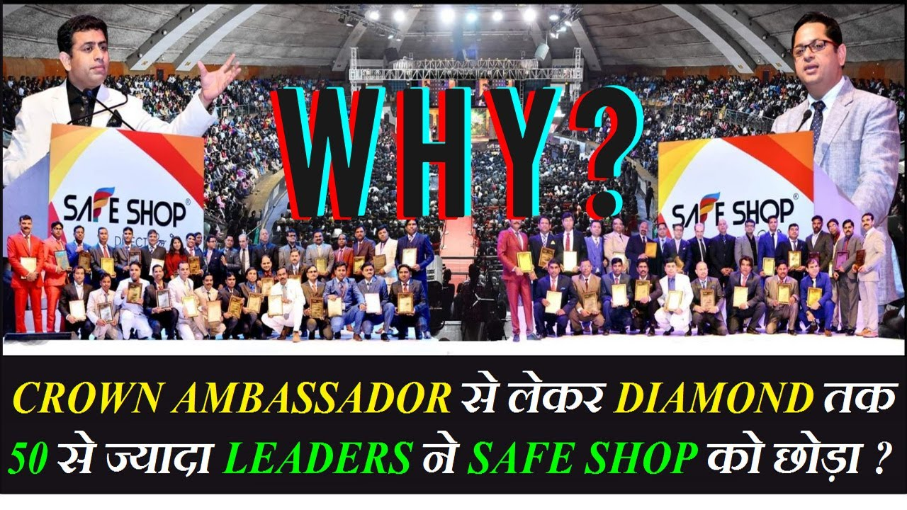 THE END OF SAFE SHOP ? || WHY CROWN AMBASSADOR LEADERS QUIT SAFE SHOP COMPANY ? || NEW EVOLVE INDIA