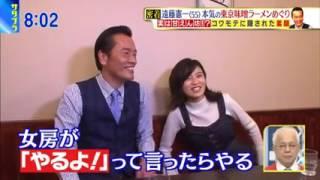 遠藤憲一さんの密着動画です。