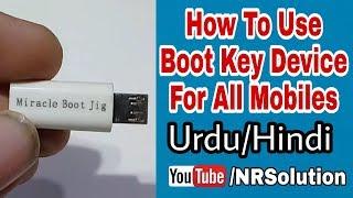 How To Use Mircale Boot Key Jig -  Urdu/Hindi