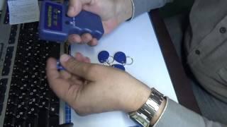 RFID дубликатор ключа для домофона