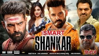 I Smart Sankar Hindi Dubbed Movie 2019   I Smart Sankar Full Hindi Dubbed Movie Trailer 2019
