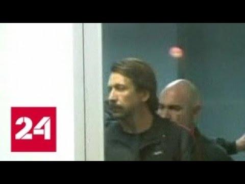 Дипломаты посетили россиянина Виктора Бута, сидящего в американской тюрьме – Россия 24