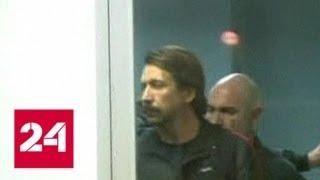 Дипломаты посетили россиянина Виктора Бута, сидящего в американской тюрьме - Россия 24