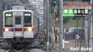 未更新車! 東武東上線10030系森林公園駅折り返し/Tobu railway 10030 Series at Shinrin-kōen Station/2019.09.03