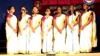 Theyyaare theyya   they - MALAYALAM GROUP SONG