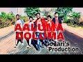 Aaluma Doluma Cover Video Song || Aavesham || Telugu 2018 || Santhu | Venky