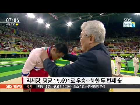 North Korean gymnast wins gold...but can't even celebrate after seeing the free world