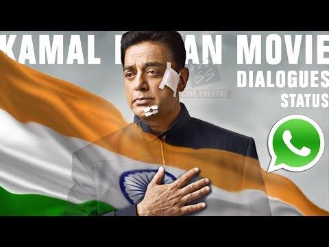 KAMAL INSPIRATIONAL DIALOGUES | Whatsapp Status | INDIAN Movie | SS Cine Theatre
