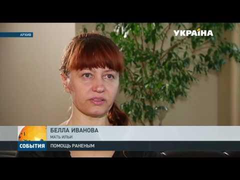 Лечение в санаториях Украины получили уже 48 раненых на Донбассе детей
