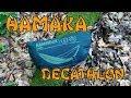 Recenze: Hamaka Quechua z Decathlonu - super cena/kvalita :-)