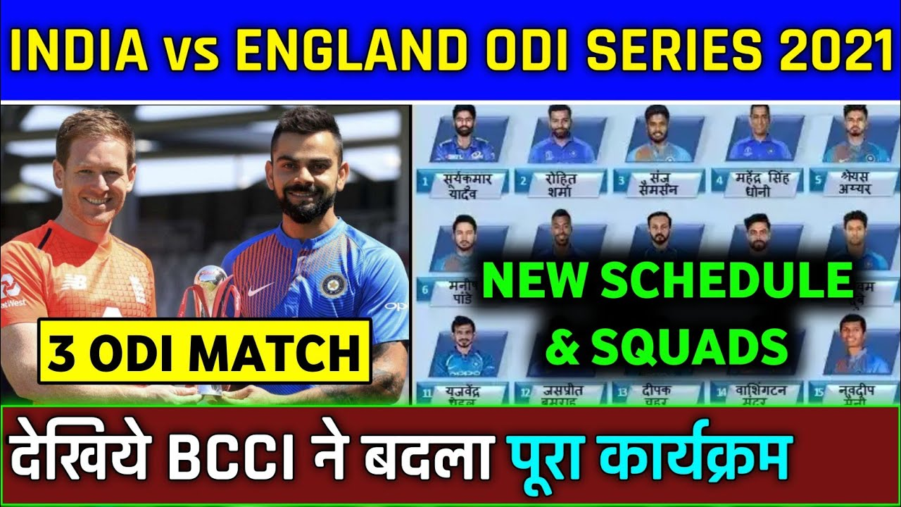 India vs England ODI Series 2021 - New Schedule,Timings & Squads | IND vs ENG ODI Series 2021