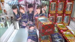 Crane Game Claw Machine Japan セガプライズ SEGA AKB48 あっちゃん 麻...