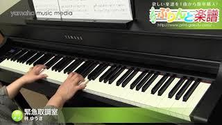 使用した楽譜はコチラ http://www.print-gakufu.com/score/detail/42449...