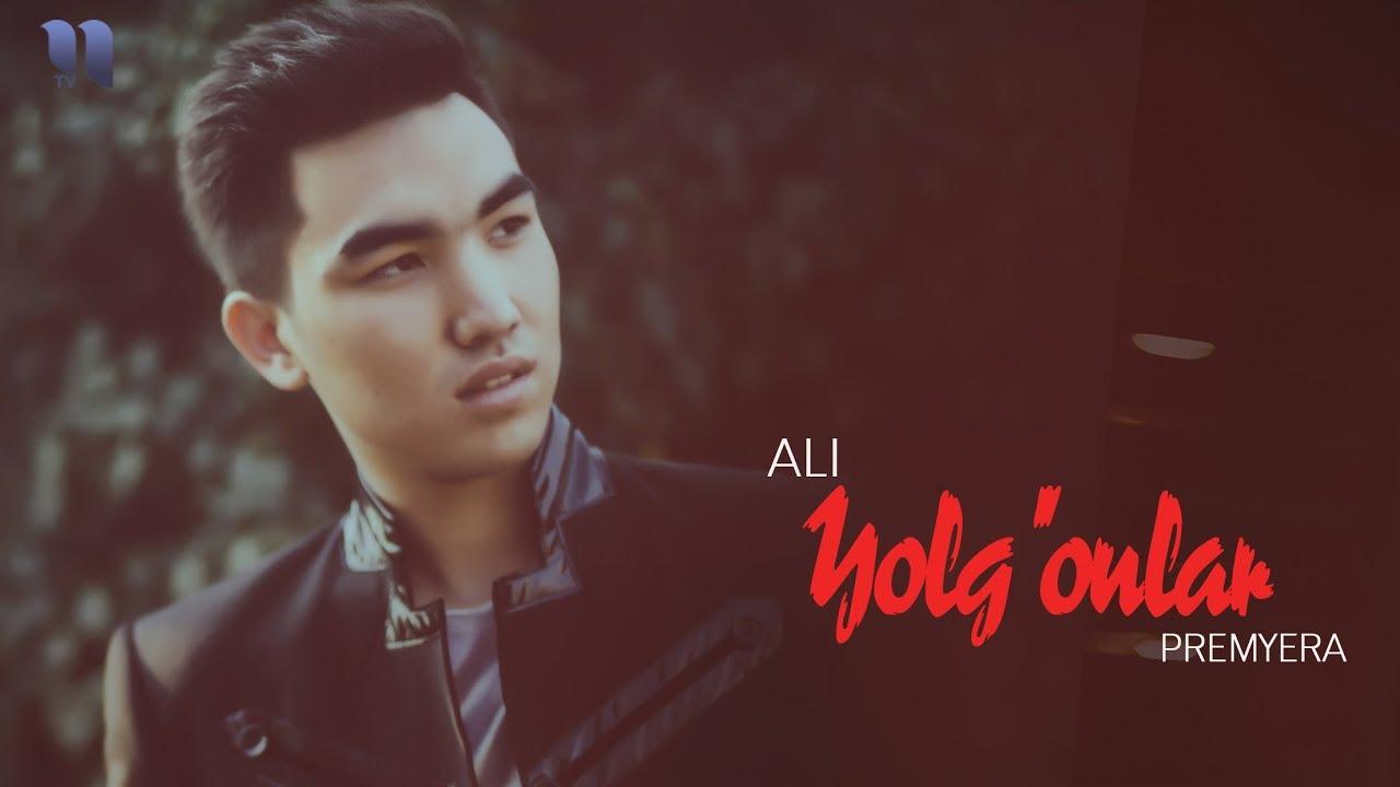 Ali - Yolg'onlar | Али - Ёлғонлар (music version)