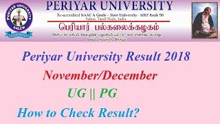 Periyar University Result 2018-2019 || UG/PG November/December Results || How to Check Result