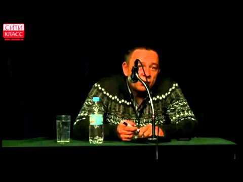 Степан Демура. Семинар компании Сити-Класс (19.11.2015) (сокращенная версия).