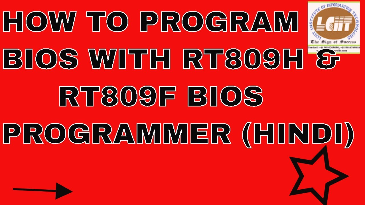 How to Program bios with RT809F and RT809H Bios Programmer