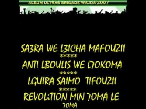 album ultras brigade oujda 2012