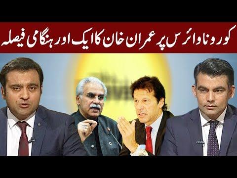 Dr Ashfaque Hasan Khan Latest Talk Shows and Vlogs Videos